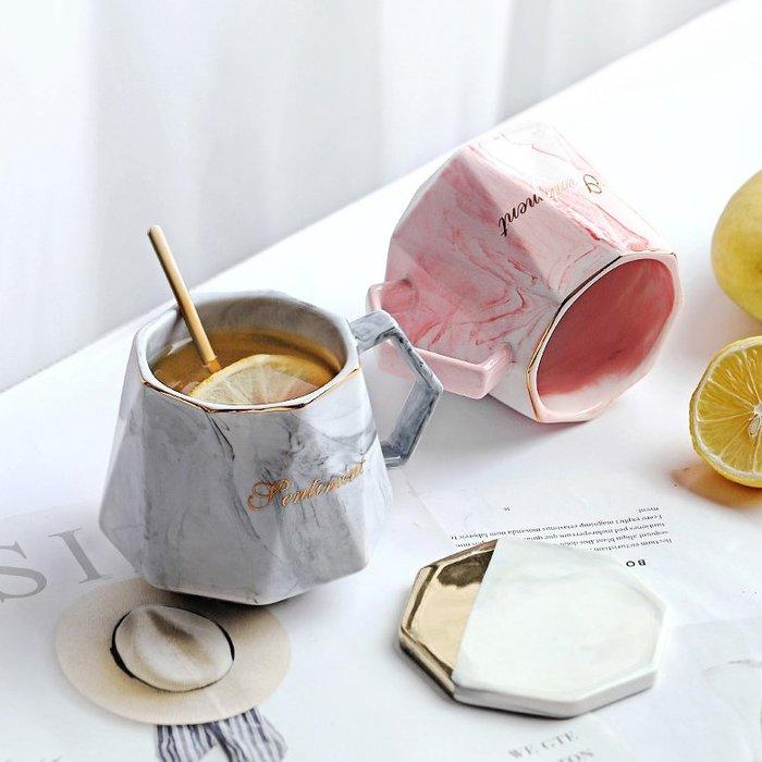 MAJPOINT*大理石紋 陶瓷杯子 咖啡杯 馬克杯 簡約北歐風 INS 輕奢華 餐具 花草茶杯 英式下午茶 貴氣優雅