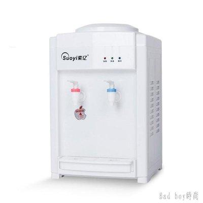 【Miosio】 220V飲水機小型家用學生寢室宿舍用冷熱立式簡易桌面放桶裝水 QQ14661MN-67099