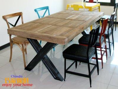 loft 法式工業風  金屬粗曠風 榆木實木餐桌/會議桌/庭園桌---巧家傢俱