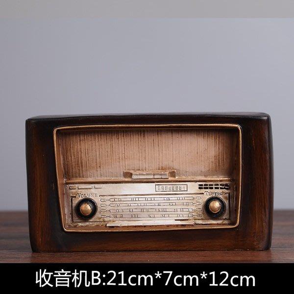 復古懷舊擺件收音機~loft 民宿 餐飲 居家 攝影(三款可選)