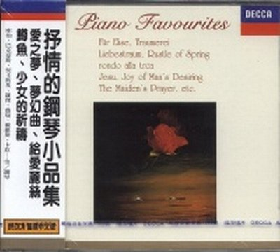 【國際中文版55】抒情的鋼琴小品集---4433672