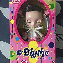 Petite Blythe PBL Tru Ex02 Cherry Berry Eye & Body Fashion Doll