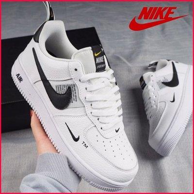 NIKE AIR FORCE 1'07 黑白 百搭 低幫 經典 休閒滑板鞋 籃球鞋 AJ7747-100 男女段