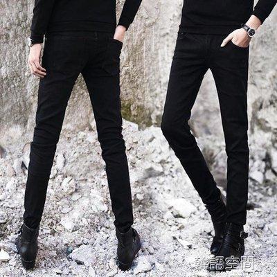 夏季薄款彈力牛仔褲男士韓版修身青少年小腳褲潮男裝黑色男褲子長