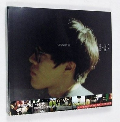盧廣仲·第四張創作專輯:有吉他的流行歌曲(CD)