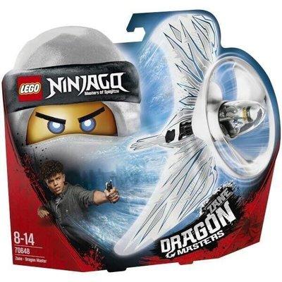 LEGO 70648 冰之龍大師 炫風陀螺 冰忍 Ninjago