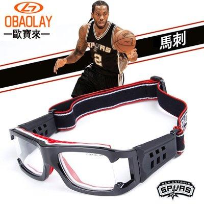 【綠色運動】2017新款 歐寶來 L009 戶外籃球眼鏡 足球眼鏡 羽毛球眼鏡 高爾夫眼鏡 跑步運動眼鏡 歐