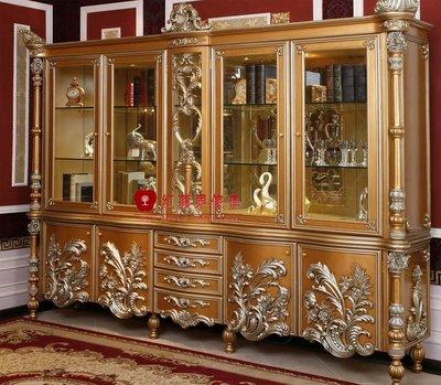 [紅蘋果傢俱] F102S 宮廷凡爾賽系列 頂級進口 歐式 皇室 三/五門酒櫃 法式裝飾櫃 新古典 收納櫃