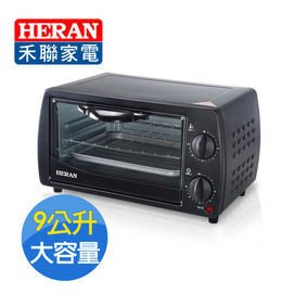 【Live168市集】HERAN 禾聯 9L電烤箱 HEO-09K1 授權經銷商