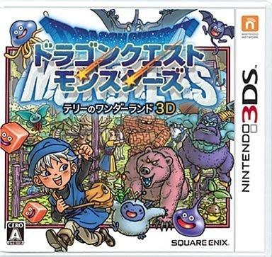 3DS 勇者鬥惡龍 怪獸仙境 泰瑞的仙境 3D 初回版 純日版 (3DS台灣中文機不能玩) 二手品