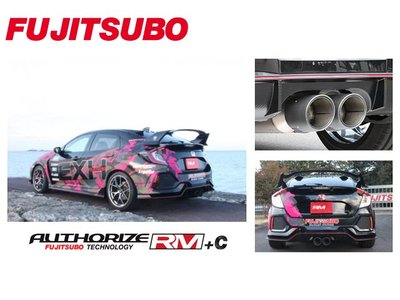 【Power Parts】FUJITSUBO AUTHORIZE RM+c 中尾段 CIVIC TYPE R FK8
