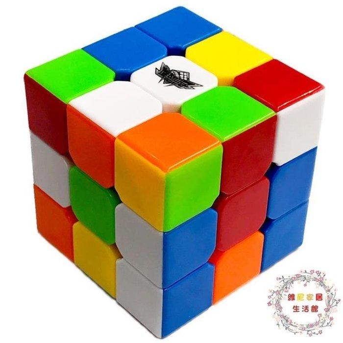 全館免運-魔術方塊旋風小子魔方三階 初學者3階實色順滑學生專業速擰比賽專用玩具