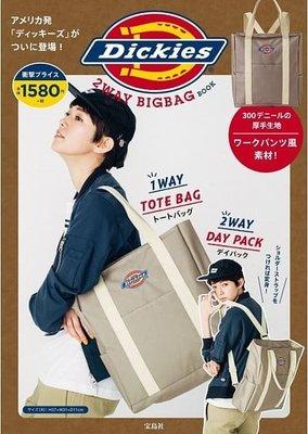 Dickies 2 Way Big Bag 潮流雜誌款 後背包/側背包