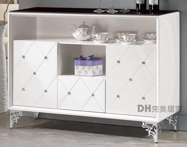 【DH】貨號G383-3《維特》4尺烤漆水鑽玻璃餐櫃/收納櫃˙流暢曲線˙質感一流˙主要地區免運