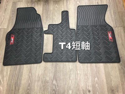 【猴野人】VOLKSWAGEN 福斯 T4短軸 橡膠防水腳踏墊 防潮 專用卡扣設計
