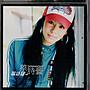 二手原版CD 蔡詩蕓 紫外線
