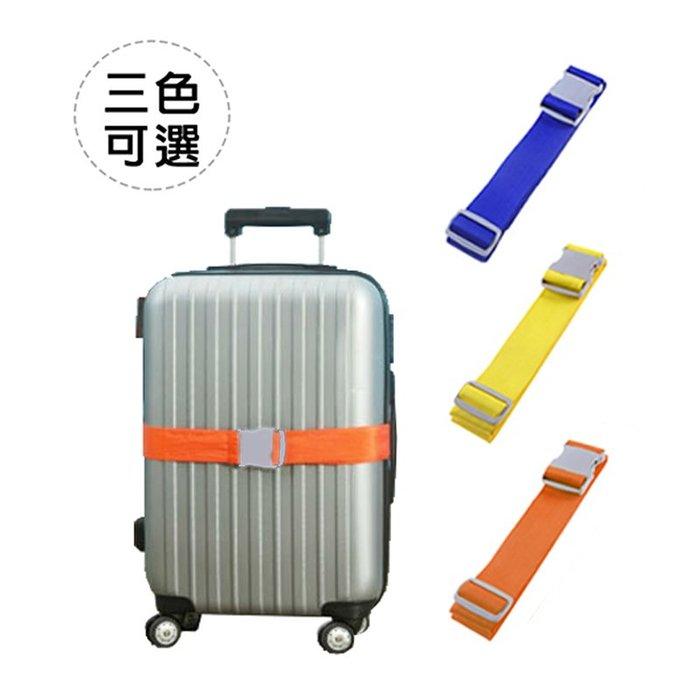 一字行李綁帶 升級高密度織帶【TA004】行李加固捆綁帶 行李帶 捆帶 旅行出差 行李箱周邊【365創意生活】