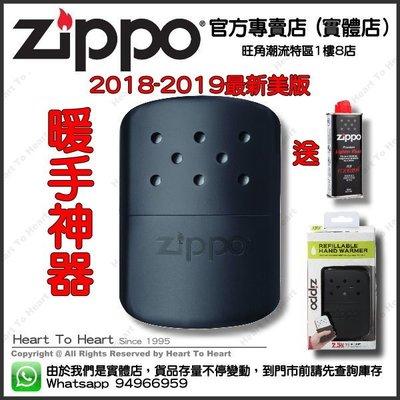 最新到 2018-2019 Zippo 暖手器 #40334 美版原廠 官方專賣店 HAND WARMER 懷爐 黒色 (送行貨133ml電油1支)免費刻名刻字