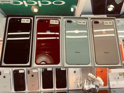 免運  實體店面 iPhone 8 5.5 Plus 256G 另有 4.8 64G i7 32G 128G 6s 64G 128G i6 16G 二手機