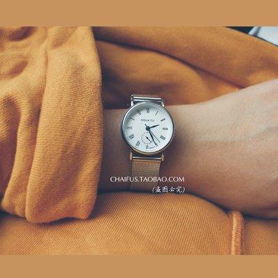 精緻life A10She will be loved 錶盤裝飾清新正韓情侶款錬條銀色手錶