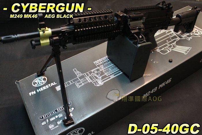 【翔準軍品AOG】CYBERGUN M249 MK46 AEG Black 電動機槍 電動槍 重型機槍 電槍彈匣 D-0