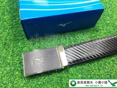 [小鷹小舖] Mizuno Golf Belt 52TY950109 美津濃 高爾夫 皮帶 微調皮帶禮盒 截短調整 黑色