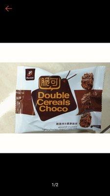 77脆可穀麥巧克力36g,1箱最多100包,有現貨當天可出貨。