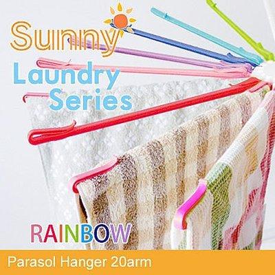 *新品上市 *日本品牌 SUNNY 20連 新款 輕量 曬衣架-日本熱賣中