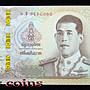 【Louis Coins】B1462-THAILAND --2018泰國紙幣 1000 Baht