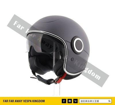 遠的要命偉士王國 Vespa 原廠 安全帽 VJ1 消光灰 短風鏡 LX/GTS/春天/衝刺