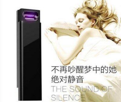 【易發生活館】電弧打火機 防風USB脈沖電子點煙器E1超薄創意父親節禮物
