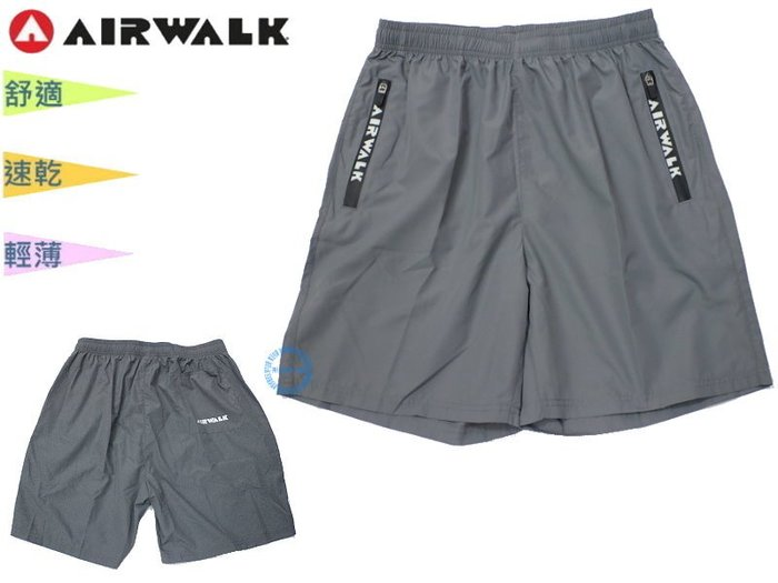 【AIR WALK】男運動休閒排汗短褲 (A751175410)