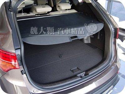 3件免運【魏大顆】SUPER CR-V(13-16)專用 後車廂遮物簾ー後遮簾 後拉簾 後隔板 CRV 4代 4.5代