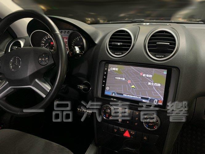 Mercedes-Benz ML W164 GL X164 專用9吋安卓主機.正版導航.網路電視 ML320 ML350