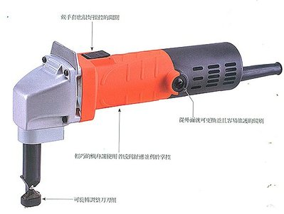 (台灣MIT)AGP浪板剪 LY16   電剪機 電動浪板機 壓穿式