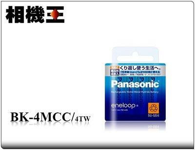 ☆相機王☆Panasonic eneloop 四號電池組〔低自放電4號充電電池 四顆〕BK-4MCC/4TW (4)
