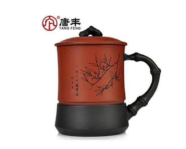 5Cgo【鴿樓】會員有優惠 15616710961 虛懷若谷 紫砂杯 350ml 泡茶杯 個人辦公水杯 陶瓷馬克杯