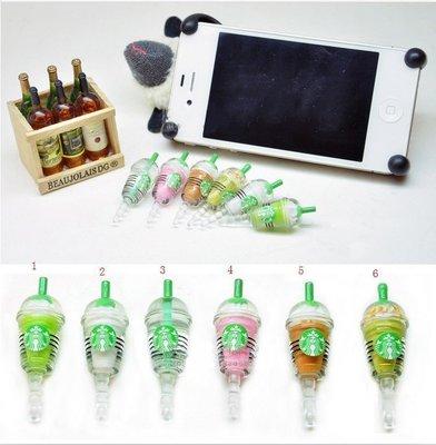星巴克 星冰樂 Starbucks 咖啡 草莓 奶霜 耳機塞 造型 防塵塞 手機 抹茶