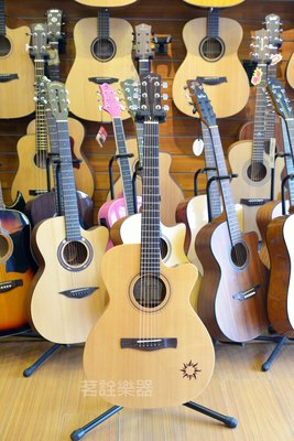 Ayers ACS-NW 小太陽 全單板 亮面 木吉他 民謠吉他 高CP值款 搭載奧昇系統 茗詮