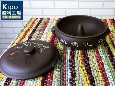KIPO-2號鍋/紫砂汽鍋熱銷砂鍋氣鍋蒸鍋-CPA0043K4A