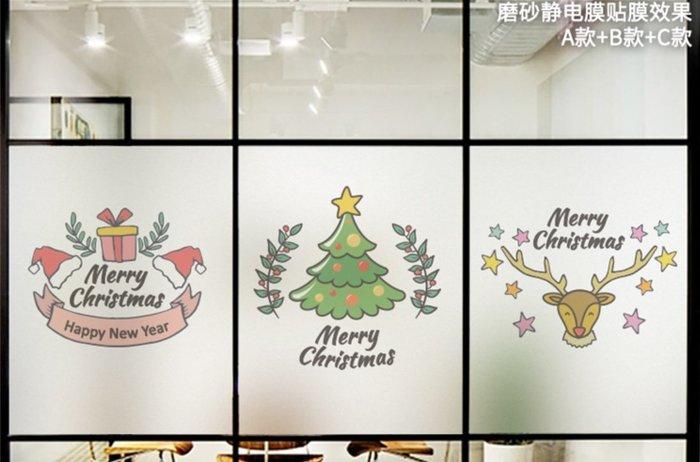 小妮子的家@可訂製有膠.無膠.全透明.磨砂.不透明.單孔透彩色磨砂玻璃貼膜/家具.牆貼~可愛聖誕/i