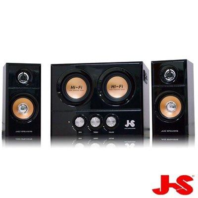 【JS淇譽電子】震天雷 2.1 聲道USB/SD雙重低音全木質多媒體喇叭(JY3250)