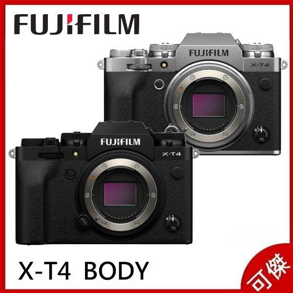 Fujifilm  X-T4 單機身 Body   恆昶公司貨  黑色  銀色 5軸防手震  4K錄影  翻轉螢幕 單眼