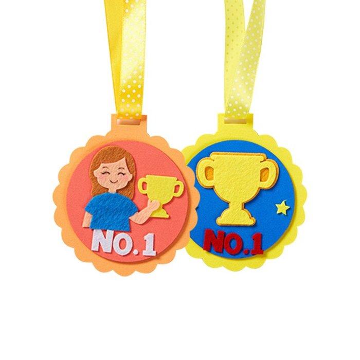 戀物星球 教師節禮物獎牌手工diy小學生送老師創意幼兒園自制兒童制作材料/5件起購