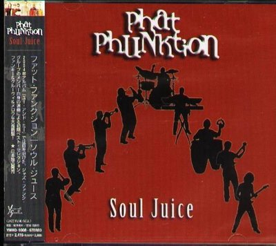 K - Phat Phunktion - Soul Juice - 日版 - NEW