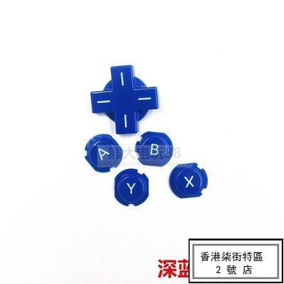 任天堂3DS游戲機按鍵 原裝按鍵十字鍵ABXY功能鍵 老款3DS配件方向-毛毛雜貨鋪