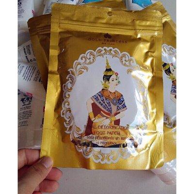 現貨 泰國皇家足貼 泰國 Royal 皇家足貼