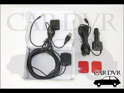 【現貨免運】AR-500 GPS衛星定位感應式天線 強波器 測速器 隔熱紙剋星 AR500 AR 500 4