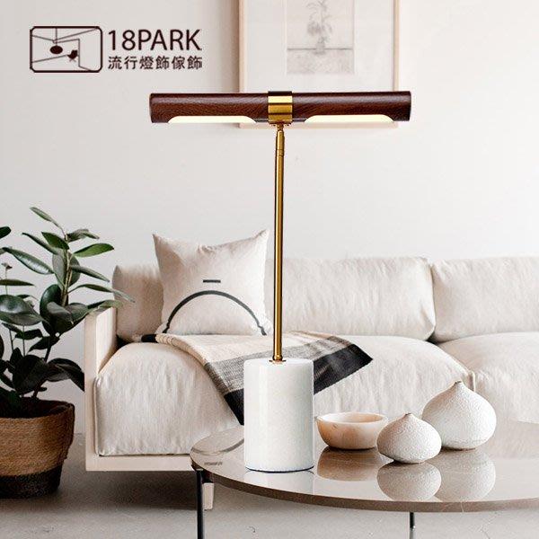 【18Park 】時尚設計 Double pleasure table lamp [ 雙悅檯燈 ]