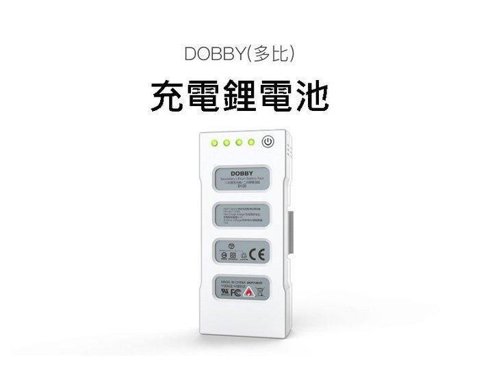 【傳說企業社】zerotech零度智控DOBBY原廠電池 額定容量:970MAH   額定能量:7.37WH